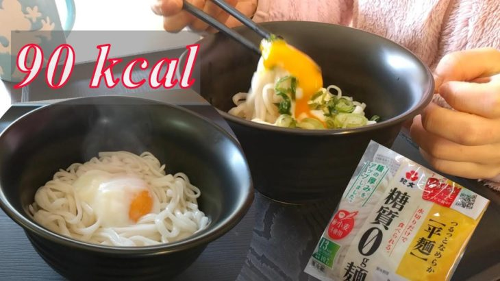 Recommended diet support foods|おすすめのダイエットサポート食品|추천 다이어트 지원 식품